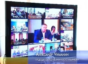 В ТИКе Саяногорска прошел обучающий семинар к грядущим выборам
