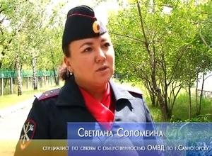 Злоумышленники вскрыли в Саяногорске сразу восемь гаражей