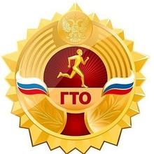 В Хакасии все больше жителей выполняют нормативы ГТО