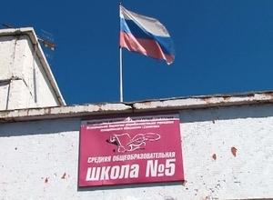 В школах Саяногорска в целях экономии отключили электричество
