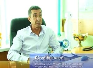 В Саяногорске пройдет спартакиада ветеранов физкультуры и спорта Хакасии