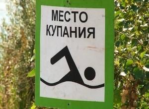 Саяногорские волонтеры на страже безопасного отдыха у воды