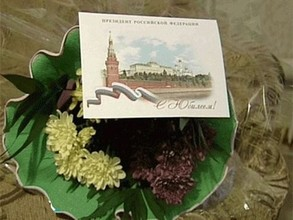 В августе Владимир Путин поздравит с юбилеями 49 долгожителей Хакасии