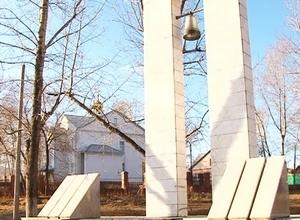 В Саяногорске появится памятник «Детям войны»