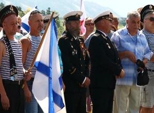 Саяногорцев приглашают на День ВМФ