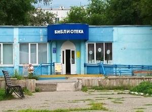 Первый в Саяногорске кинотеатр под открытым небом приглашает на сеанс