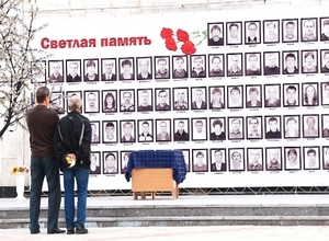 В Саяногорске прошли памятные мероприятия по жертвам аварии на СШГЭС