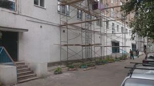 В Хакасии региональная программа капитального ремонта 2017 года выполнена на 50%