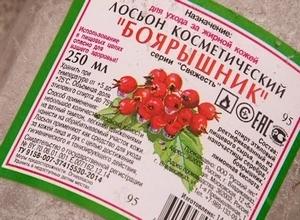 В Саяногорске и Хакасии вновь введен запрет на продажу спиртосодержащих жидкостей