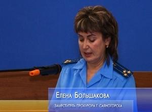 63 сессия саяногорских депутатов сегодня могла не состояться