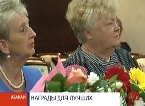 В канун Дня знаний саяногорских педагогов наградили за добросовестный труд