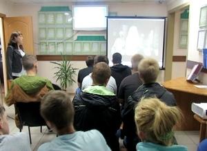 ЦЗН Саяногорска устроил подросткам «Познавательное лето»