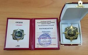 Хакасский ученый посмертно получил высочайшую награду