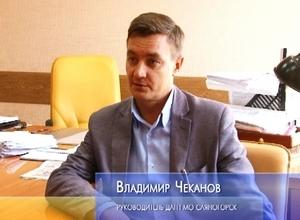 Чтобы искоренить очереди ДАГН Саяногорска разрабатывает новый регламент работы