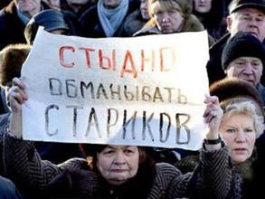 Мошенники дважды развели на деньги 78-летнюю бабулю из Саяногорска
