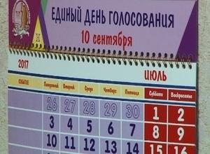 Саяногорск участвует в досрочном голосовании в Совет депутатов
