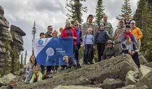 Молодые энергетики Хакасии покоряют горы Саянского хребта