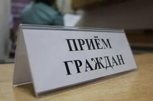 Ирина Ауль проведет три выездных приема граждан