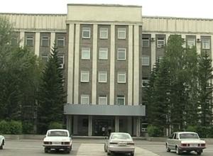 Саяногорцев приглашают поучиться по Президентской программе