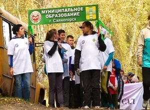 Фестиваль работающей молодежи стартовал с туристической эстафеты