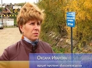 Оросительный канал Саяногорска снова превращают в свалку