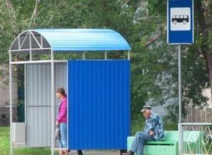 Госавтоинспекторы Саяногорска проверили автобусы, перевозящие школьников