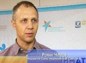 Программа «Ты предприниматель» в Хакасии (Саяногорск)