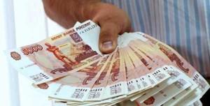 В Хакасии финансовый центр заплатит 100 тысяч рублей за незаконную рекламу