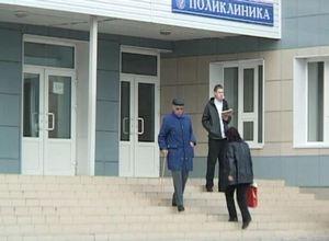 В медицине Саяногорска грядут перемены