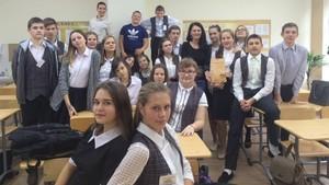 В Саяногорске повысили правовую грамотность учащихся