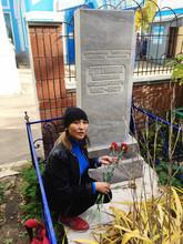 Участники форума «Золото тюрков» из Хакасии почтили память первого хакасского ученого