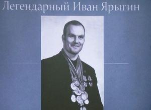 Саяногорским школьникам рассказали о сибирском богатыре Иване Ярыгине