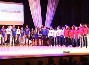 Фестиваль работающей молодежи Саяногорска близится к финалу