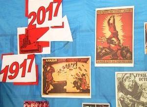 В школах Саяногорска проходят уроки в честь 100-летия октябрьской революции