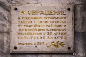 «Верим, что вы освоили Луну и Марс»: в Новосибирске вскрыли капсулу времени полувековой давности