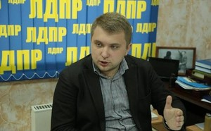 Депутат ГД ото ЛДПР предложил разработать на Сибири Майнинг-Сити