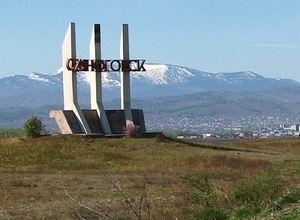 В Саяногорске начинаются мероприятия ко Дню города