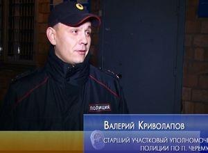 Участковый из Черемушек может стать народным участковым России