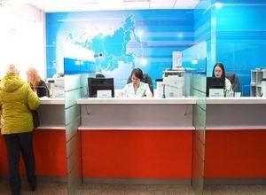 10 и 11 ноября налоговая инспекция Саяногорска проведет «Дни открытых дверей»