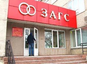 Руководство Комитета ЗАГС Хакасии ответит на вопросы жителей Саяногорска
