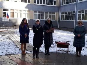 На грант РУСАЛа в Черемушках открылся «Умный двор»