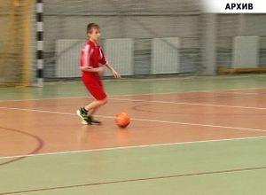 Саяногорск шагнул «В будущее со спортом»