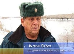 Ледовая обстановка в Саяногорске