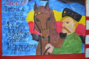 К 100-летию революции в Хакасии прошел круглый стол «Енисейское казачество: история и современность»