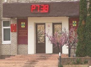 В Саяногорске началось анкетирование по созданию комфортной городской среды