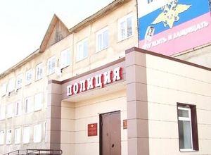 Лже прокурор выманил у жительницы Саяногорска 8 тысяч рублей