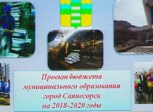 Саяногорцы обсудили проект бюджета муниципалитета