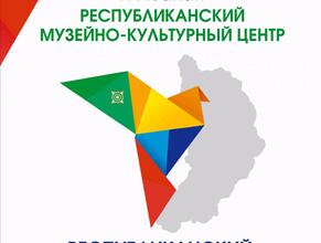 В Хакасии пройдет республиканский съезд молодежи