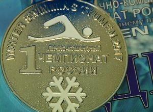 Александр Черкасов привез две медали с Чемпионата России по зимнему плаванию