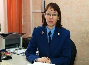 В Прокуратуре Саяногорска подводят итоги Года экологии